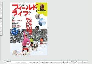 fl_cover3-300x208